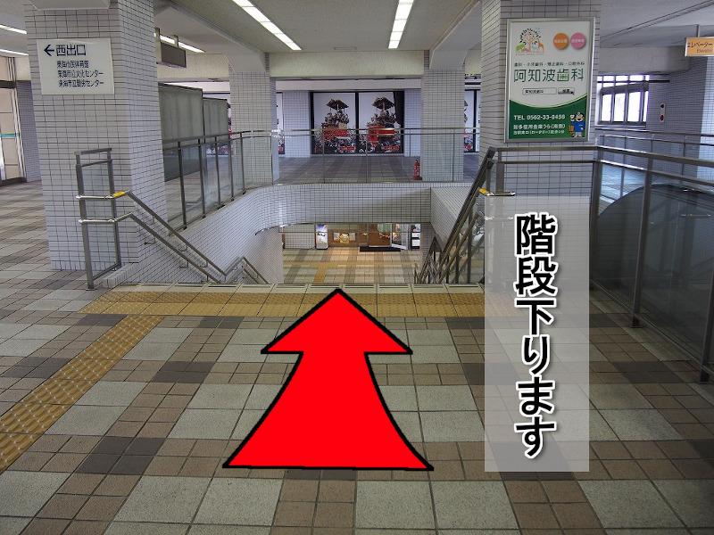 尾張横須賀駅改札出口階段を下りる